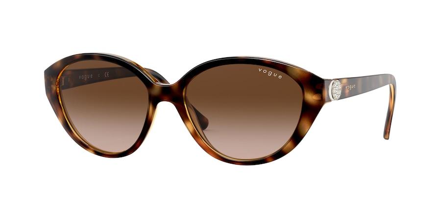 Очки Vogue  солнцезащитные купить