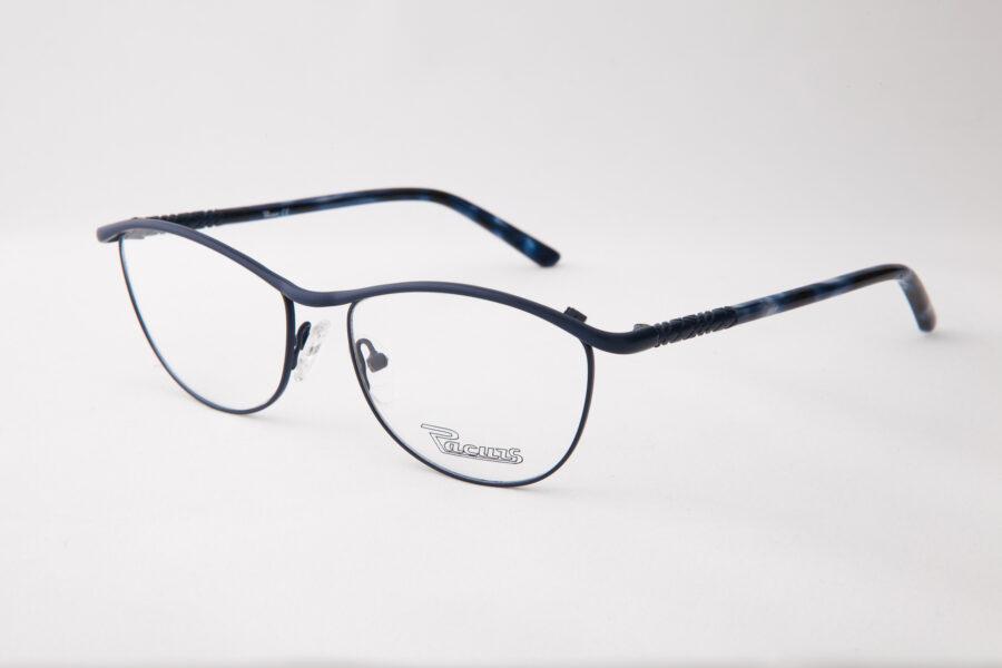 Очки Racurs Racurs R1252-c5 для зрения купить