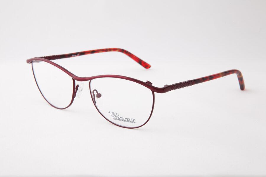 Очки Racurs Racurs R1252-c7 для зрения купить
