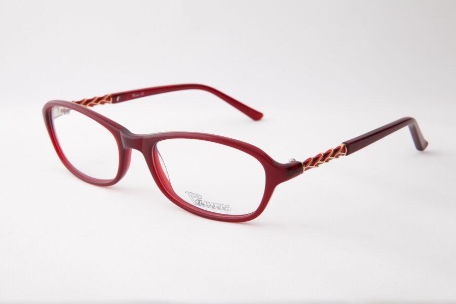 Очки Racurs Racurs R1259-c4 для зрения купить