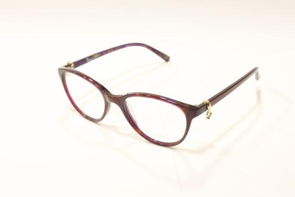 Очки Racurs r1183-c5 для зрения купить