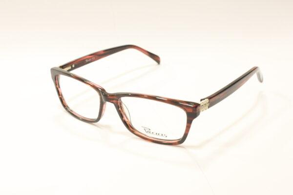Очки Racurs r1207-c5 для зрения купить