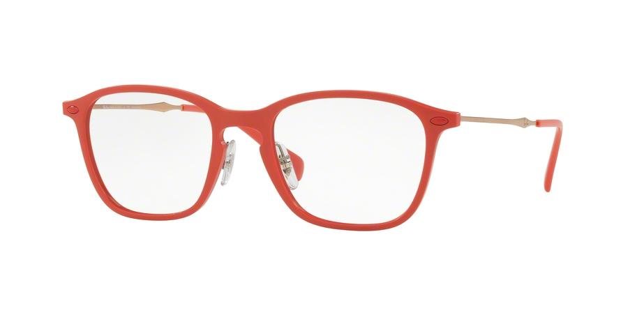 Очки Ray Ban 0RX8955 5758 для зрения купить
