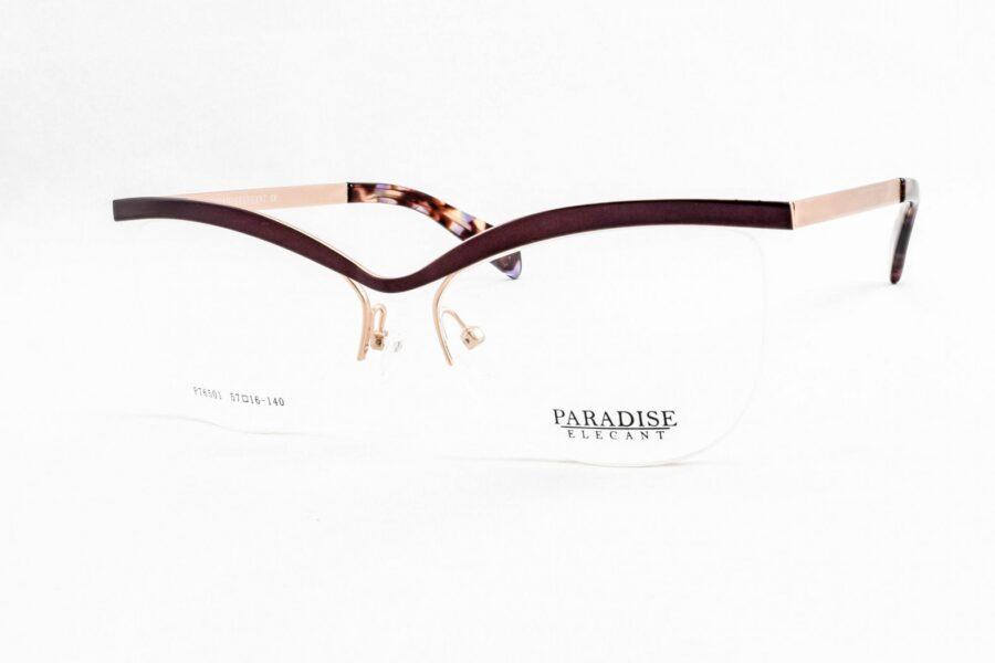 Очки PARADISE P76501 C5 для зрения купить