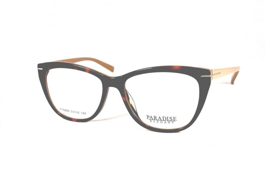 Очки PARADISE P74248 C3 для зрения купить